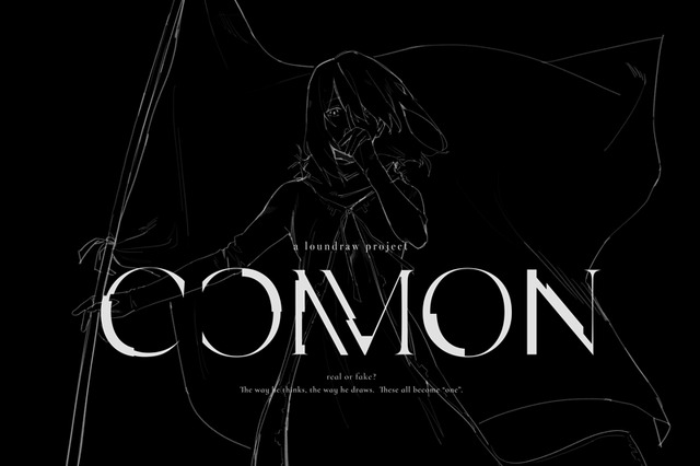 「PROJECT COMMON」