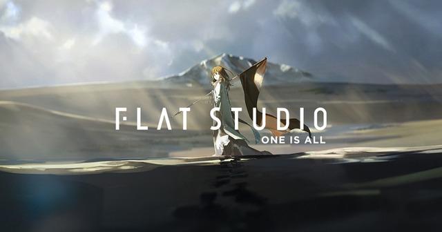 「FLAT STUDIO」
