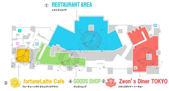 「GUNDAM Cafe TOKYO BRAND CORE」エリアマップ