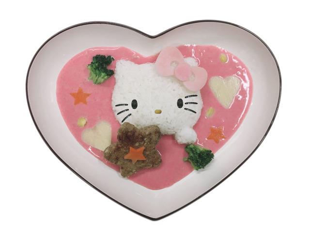 「ハローキティのLovely ピンクカレー」1,500円(C) 1976, 2020 SANRIO CO., LTD. APPROVAL NO. L611439