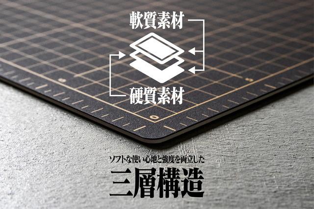 「A.T.FIELD カッターマット A3 NERVモデル」2,600円(税別)(C)khara(C)JAMMY
