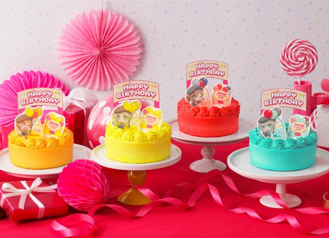 オンライン限定 カラフルバースデイケーキ 各3,850円(税抜・送料別途)(C)BanG Dream! Project (C)Craft Egg Inc. (C)bushiroad All Rights Reserved.