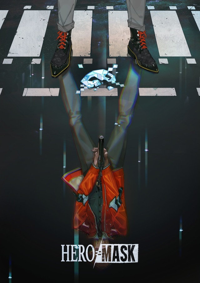 『HERO MASK』キービジュアル(Part I)(C)フィールズ・ぴえろ・創通/ HERO MASK製作委員会