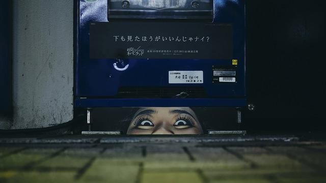 『約束のネバーランド』コミックス×実写映画コラボCM(C)白井カイウ・出水ぽすか/集英社