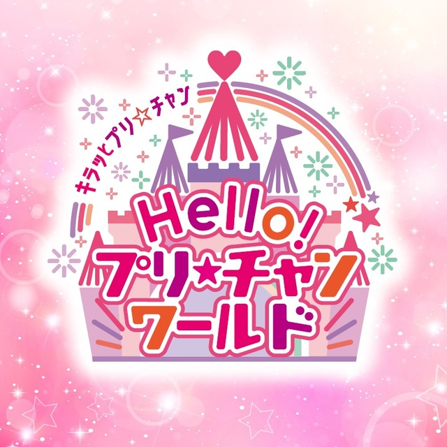 """Kirachi Pring""首次单独演唱会,决定无观众发布!三森铃子首次参加""Prity""演唱会"