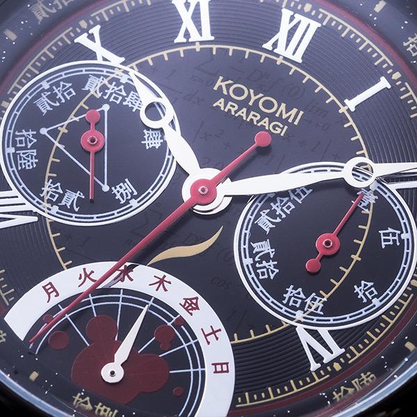阿良々木暦モデル腕時計/19,800円(税別)(C)西尾維新/講談社・アニプレックス・シャフト