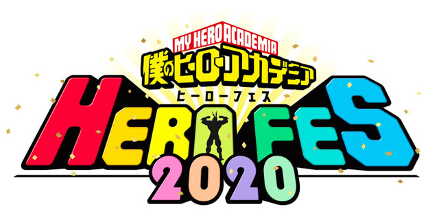 『僕のヒーローアカデミア』ウルトライベント「HERO FES.<ヒーローフェス>2020」ロゴ(C)堀越耕平/集英社・僕のヒーローアカデミア製作委員会