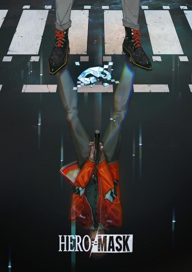 『HERO MASK』キービジュアル(C)フィールズ・ぴえろ・創通/ HERO MASK製作委員会