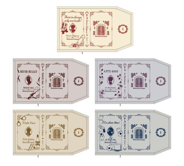 「ブックカバー(小説風)」1,500円(税別)(C)青山剛昌/小学館・読売テレビ・TMS 1996