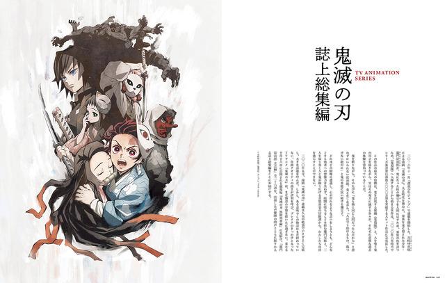 「SWITCH」Vol.38 No.8、900円(税抜)