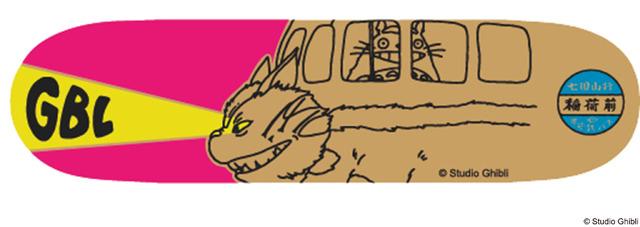 「となりのトトロ スケートボードデッキ ネコバス」12,000 円(税別)(C)Studio Ghibli