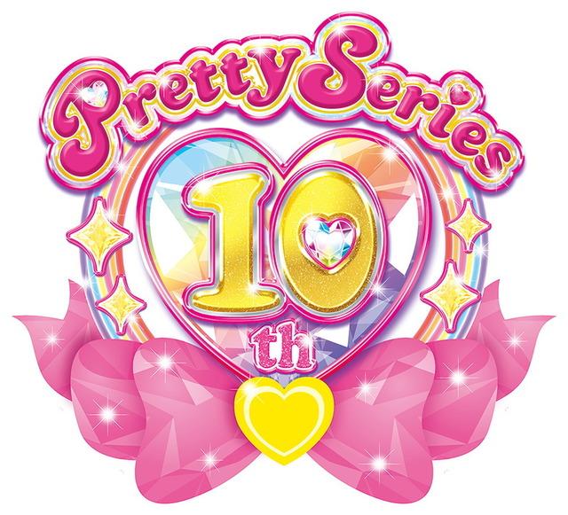 『プリティーシリーズ』10周年記念ロゴ(C)T-ARTS/ syn Sophia / テレビ東京/ PSプロジェクト