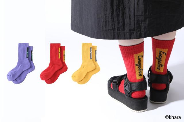 """""""EVA×袜子店""""以机体颜色为主题的限定合作袜子登场!平时使用◎"""