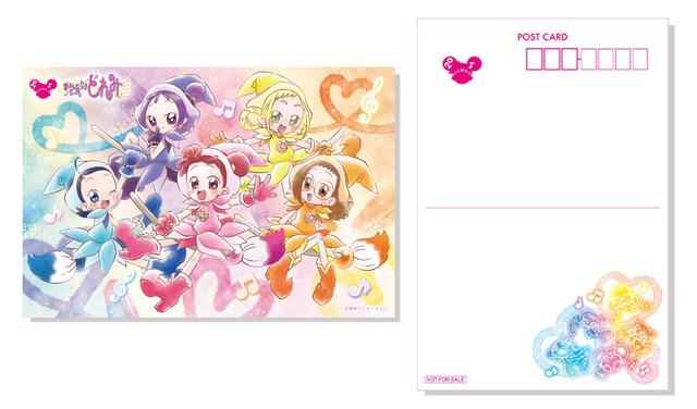 特典:オリジナルポストカード(C)東映アニメーション