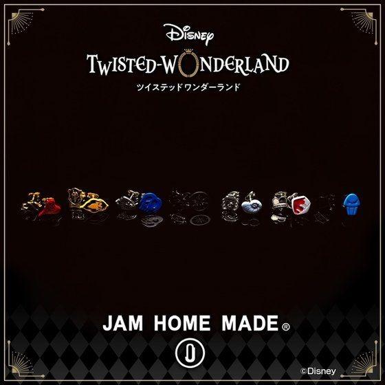 「ディズニー ツイステッドワンダーランド チャームピアス」9,900円(税込)(C)Disney