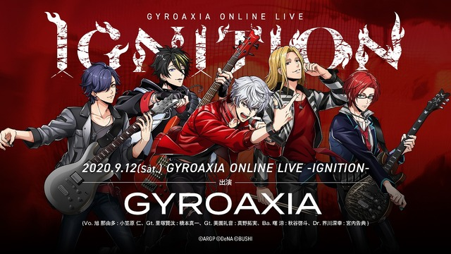 「『ARGONAVIS from BanG Dream!』GYROAXIA ONLINE LIVE -IGNITION-」(C)ARGONAVIS project.(C)DeNA Co., Ltd. All rights reserved.(C)bushiroad All Rights Reserved.