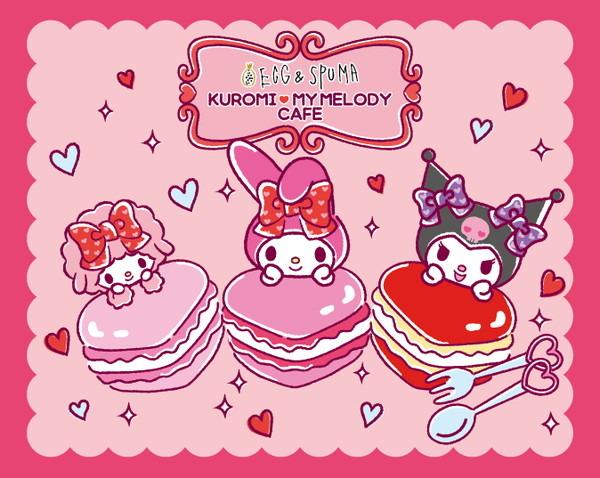 「KUROMI MY MELODY CAFE」(C)1976,  2020 SANRIO CO., LTD. APPROVAL NO. L611679