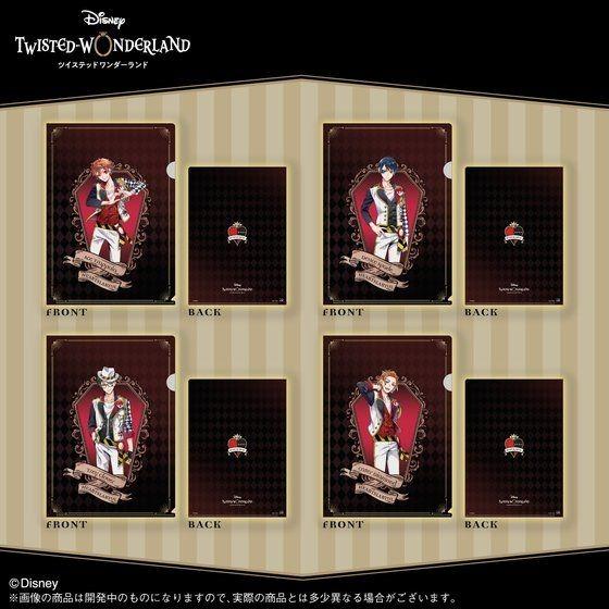 「ディズニー ツイステッドワンダーランド クリアファイルセット Vol.2」3,080円(税込)(C)Disney