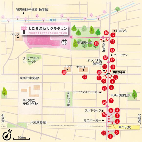 「LEDマンホール」設置場所マップ
