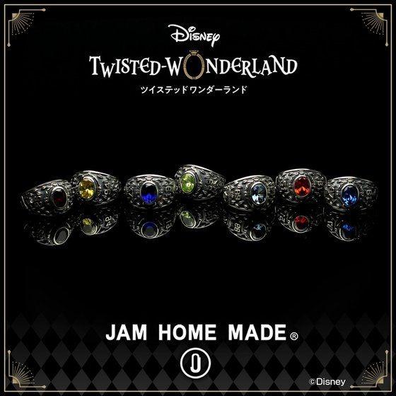 「ディズニー ツイステッドワンダーランド カレッジリング」19,800円(税込)(C)Disney