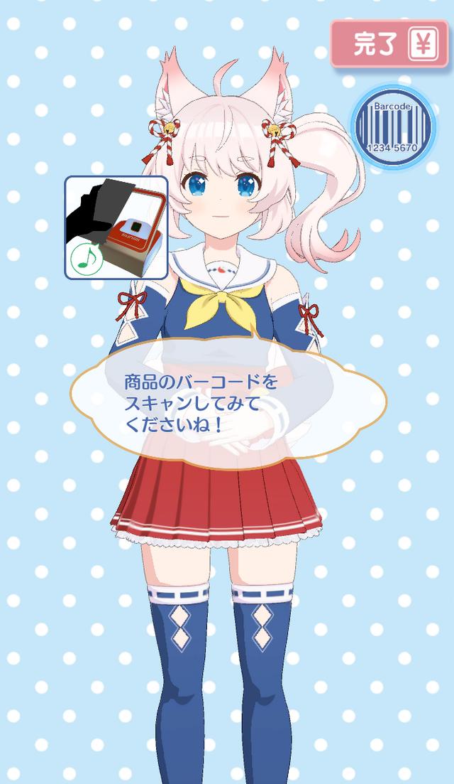 「ふれあえるほわんちゃん」(C)'12,'20 SANRIO SP-M著作 (株)サンリオ