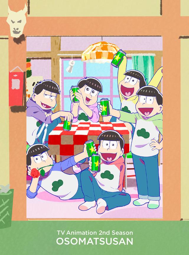 《阿松先生》第3期…6个孩子爬上悬崖悬崖,全力回家中-小柚妹站