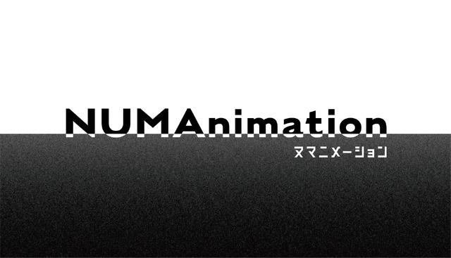 「NUMAnimation」