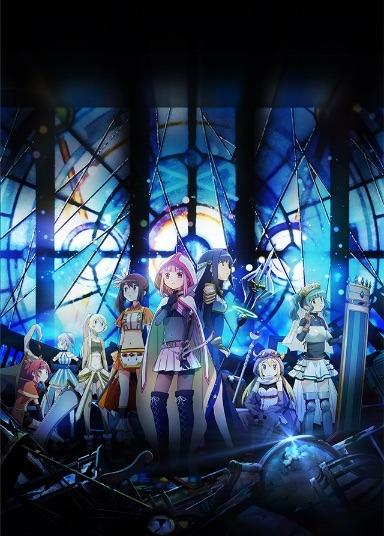 『マギアレコード』(C)Magica Quartet/Aniplex, Magia Record Anime Partners