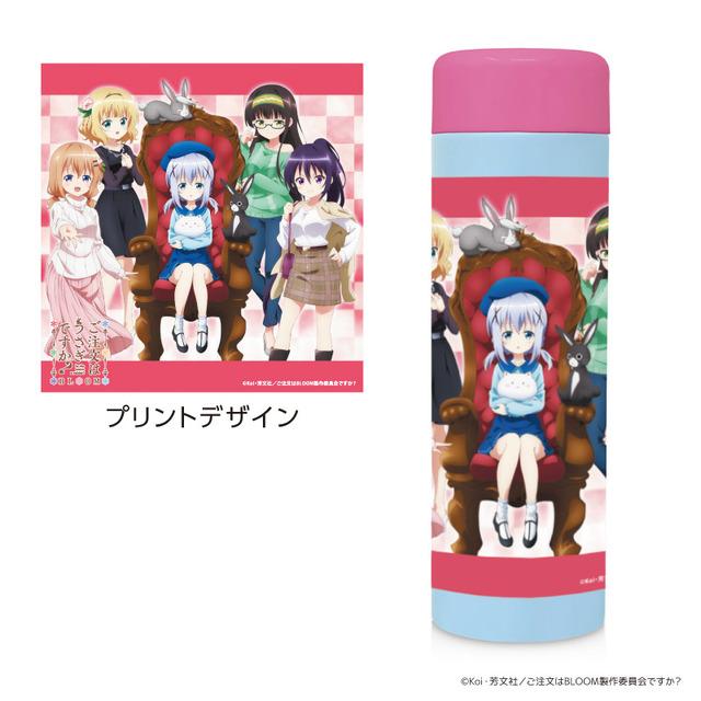 「ステンレスボトル」2,980円(税込)