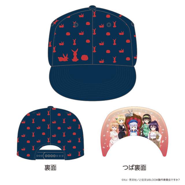 「キャップ」5,500円(税込)