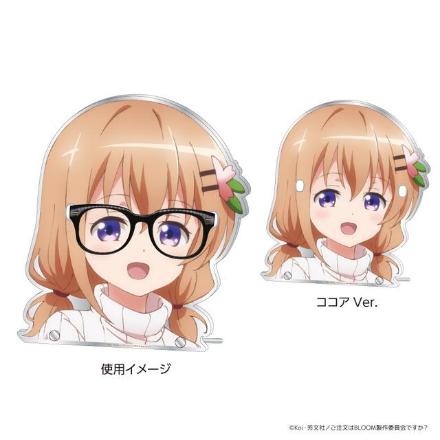 「ココアが100倍可愛くなるメガネ置き」3,850円(税込)