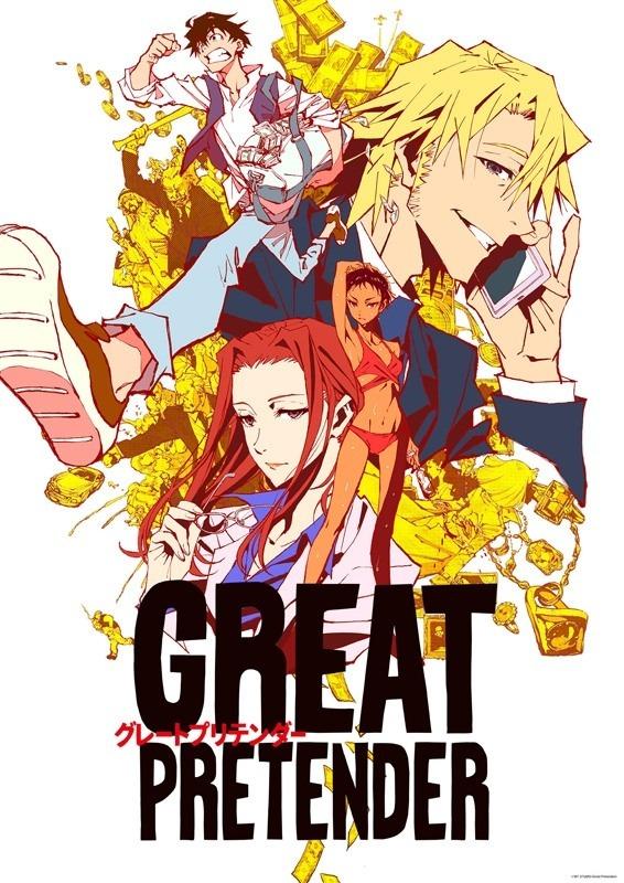 『GREAT PRETENDER』キービジュアル(C)WIT STUDIO/Great Pretenders
