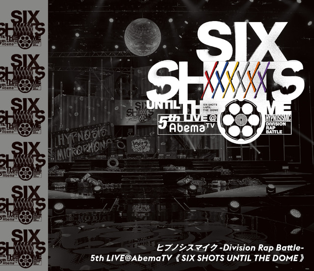 「ヒプノシスマイク -Division Rap Battle- 5th LIVE@AbemaTV《SIX SHOTS UNTIL THE DOME》」Blu-ray:8000円(税抜)/DVD:7000円(税抜)