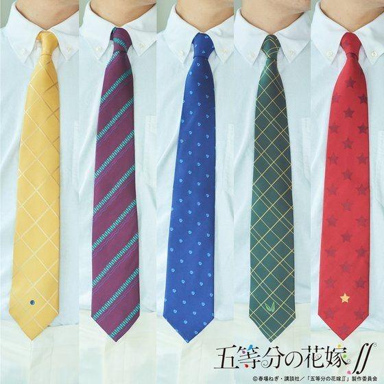 「五等分の花嫁∬×HTML ZERO3 Sister Symbolic Tie」5,500円(税込)(C)春場ねぎ・講談社/「五等分の花嫁∬」製作委員会