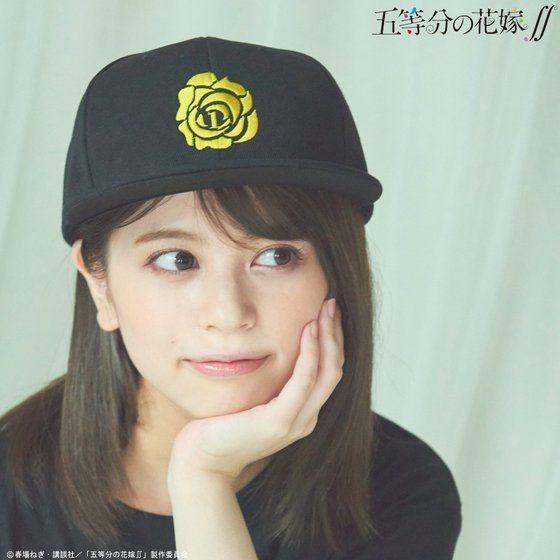 「五等分の花嫁∬×HTML ZERO3 Sister Rose Baseball Cap」3,850円(税込)(C)春場ねぎ・講談社/「五等分の花嫁∬」製作委員会