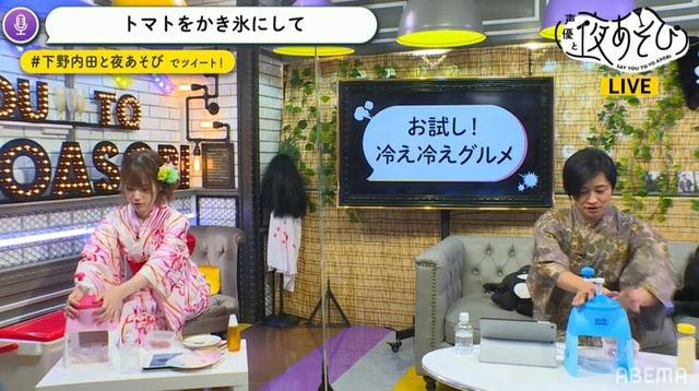 『声優と夜あそび 火【下野紘×内田真礼】#10』(c)AbemaTV,Inc.