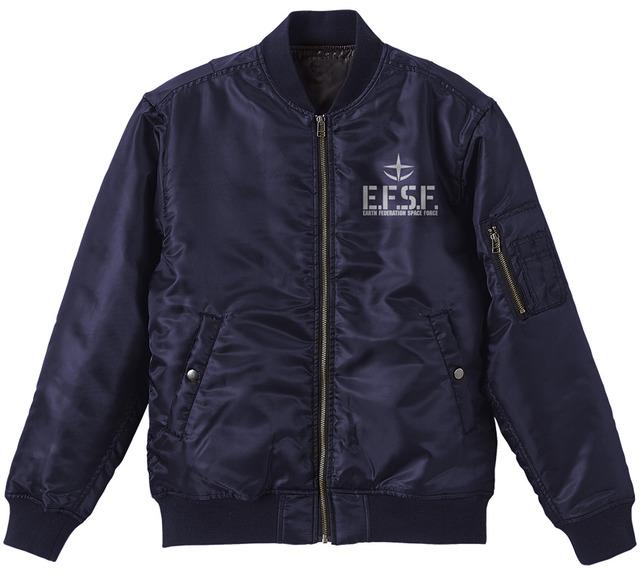 「地球連邦軍 MA-1ジャケット」12,000円(税別)(C)創通・サンライズ
