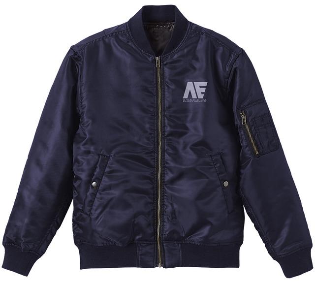 「アナハイム・エレクトロニクス MA-1ジャケット」12,000円(税別)(C)創通・サンライズ