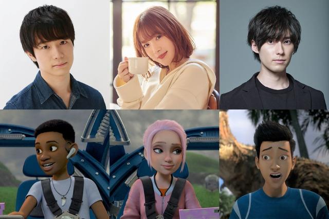 Netflix动画《侏罗纪世界》日语配音版也收到了内田真礼和增田俊树等参与评论