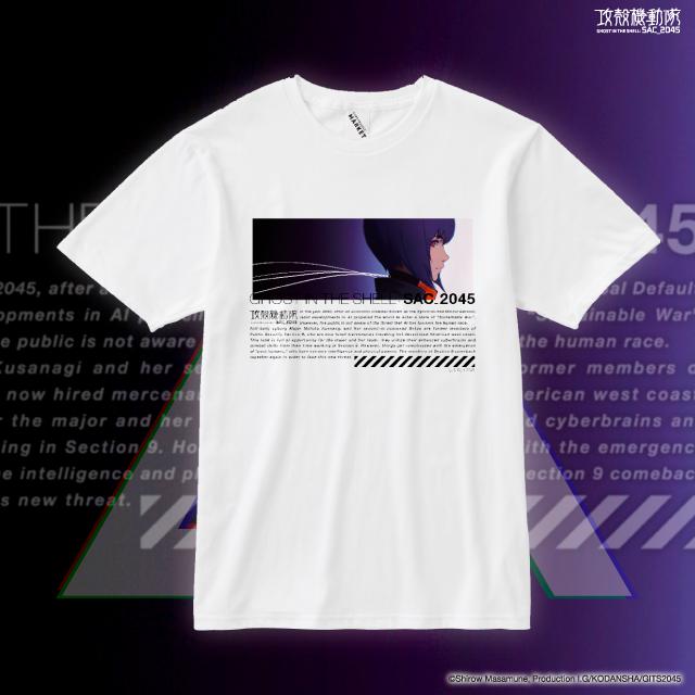 「攻殻機動隊 SAC_2045 Tシャツ【FRONT】」4,950円(税込)(C)士郎正宗・Production I.G/講談社・攻殻機動隊2045製作委員会