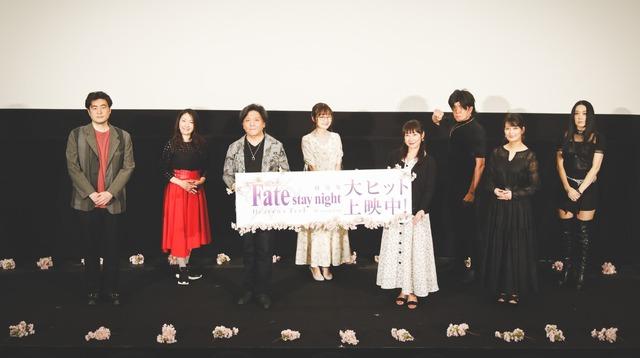 「劇場版『Fate/stay night [Heaven's Feel]』III.spring song」大ヒット御礼舞台挨拶特別興行ライブビューイング(C)TYPE-MOON・ufotable・FSNPC