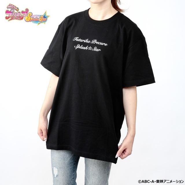 「ふたりはプリキュア Splash☆Star 15周年記念Tシャツ」4,180円(税込)(C)ABC-A ・東映アニメーション
