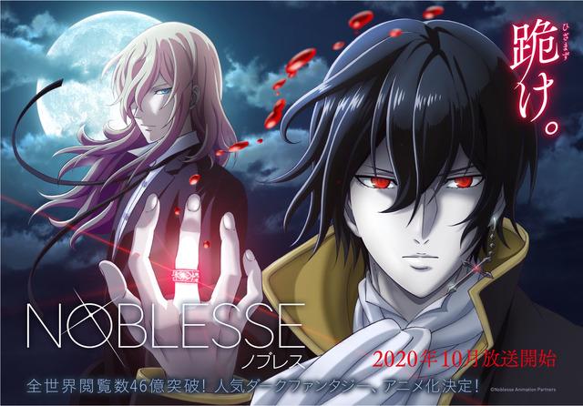 从韩国发来的漫画动画《nobless》OP是在中的新曲!新垣结衣&平川大辅等评论到达