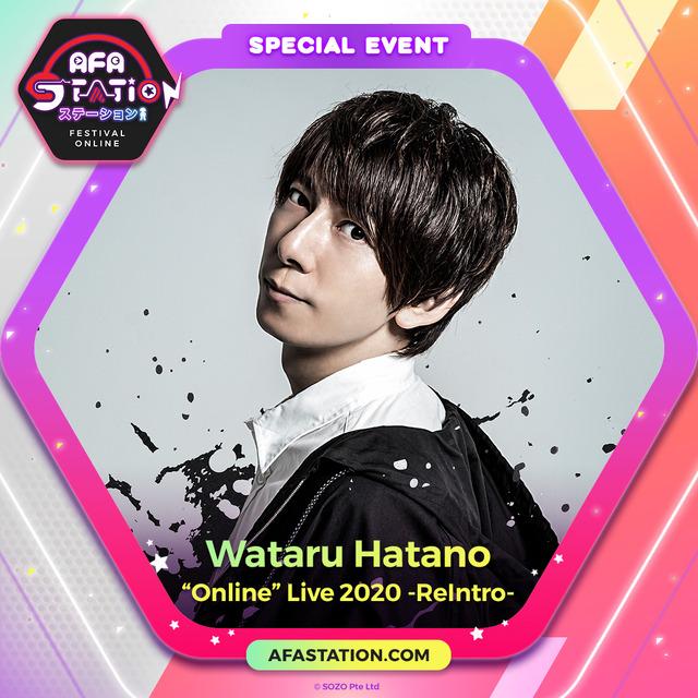 """东南亚最大的J-POP文化活动""""AFA""""网上举行!《Fate》樱角色·下屋则子的最终章谈话"""