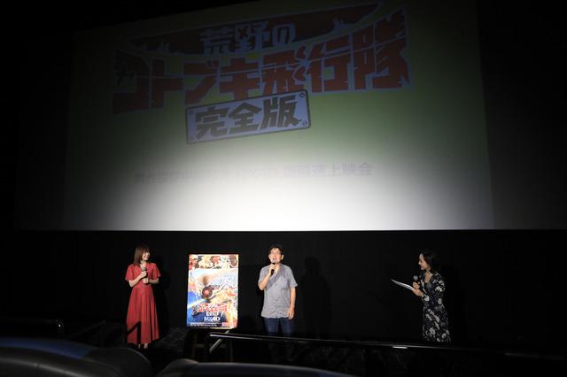 映画『荒野のコトブキ飛行隊 完全版』舞台挨拶付きMX4D 版最速上映会