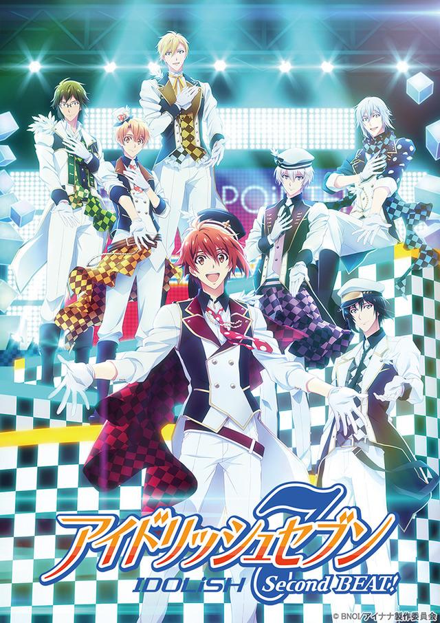 TVアニメ『アイドリッシュセブン Second BEAT!』キービジュアル(C)BNOI/アイナナ製作委員会
