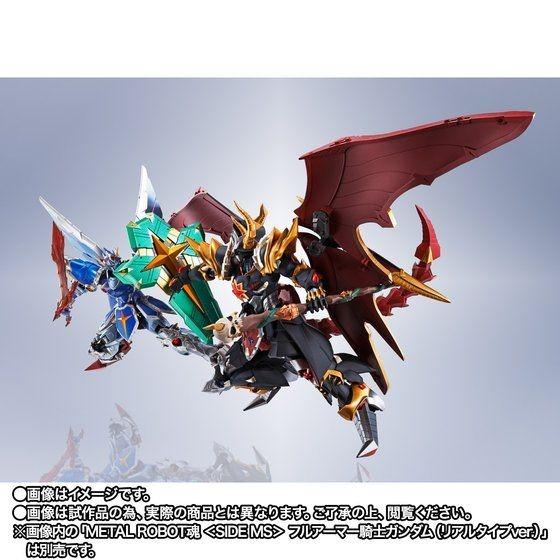 「METAL ROBOT魂 <SIDE MS> サタンガンダム=ブラックドラゴン(リアルタイプver.)」16500円(税込)(C)創通・サンライズ