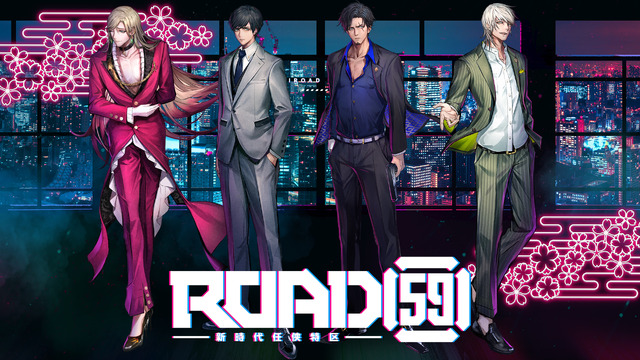 『ROAD59 -新時代任侠特区-』(C)bushiroad All Rights Reserved.