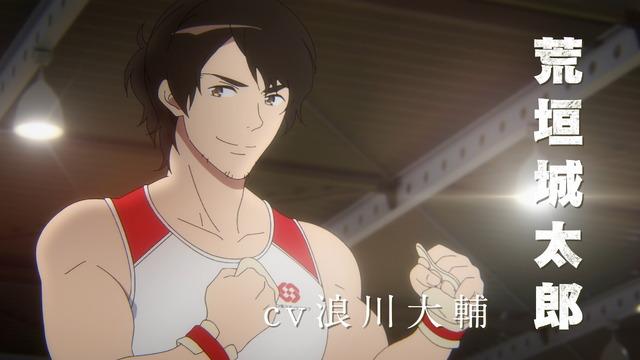 『体操ザムライ』PVカット(C)「体操ザムライ」製作委員会