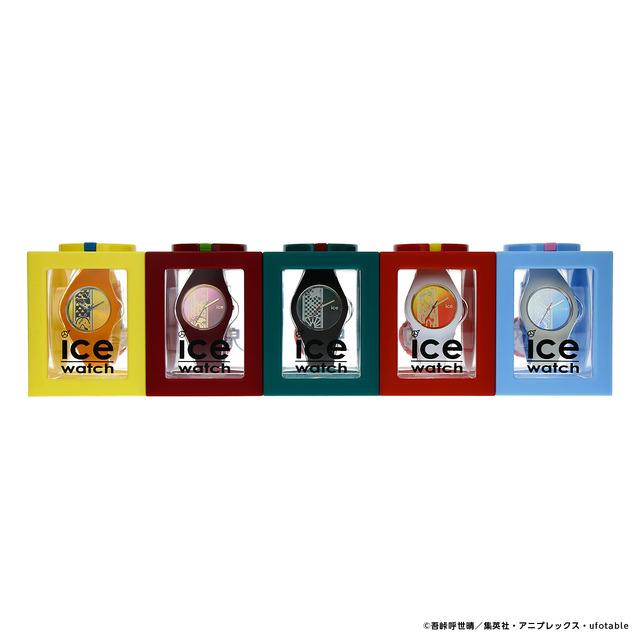 「鬼滅の刃」× ICE-WATCH コラボレーションウォッチ 各16,000円(税抜)(C)吾峠呼世晴/集英社・アニプレックス・ufotable